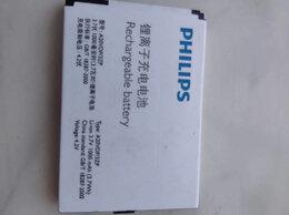 Аккумуляторы - Аккумулятор для сотовых Philips, 0