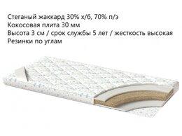 Наматрасники и чехлы для матрасов - Наматрасник (новый), 0