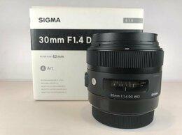 Объективы - Sigma AF 30mm f/1.4 DC HSM Art Canon EF-S (A384), 0