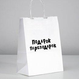 Подарочные наборы - Пакет подарочный «Подарок переподарок», 24 х 14…, 0
