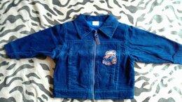 Куртки и пуховики - Вельветовая курточка на флисе для малыша 1-1,5…, 0