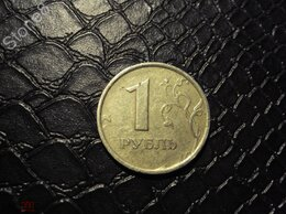 Монеты - 1 рубль 1998 г. ММД. Шт.-1.3 А. RRR.. ШИРОКИЙ…, 0