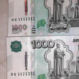Банкноты - Банкноты 1000 рублей. Красивые номера.Новые, 0