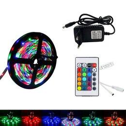 Светодиодные ленты - Led лента разноцветная 5м, пульт+контроллер+бп, 0