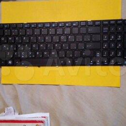 Аксессуары и запчасти для ноутбуков - Asus K52S, N50, N73, K53S Клавиатура Ноутбук Новая, 0