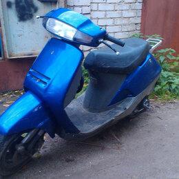 Мототехника и электровелосипеды - Honda Lead 90 Classic Япония Blue, 0
