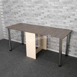 "Столы и столики - Стол-книжка ""Макси"", 0"
