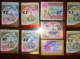 Билеты - Проездные билеты Смоленск, 2000 год, 9 штук, 0