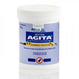Бытовая химия - Средство от мух Агита 10 WG, 100г, 0