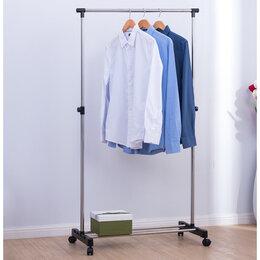 Витрины - Вешалка напольная для одежды, 0