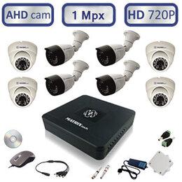 Камеры видеонаблюдения - HD комплект 4 уличных и 4 купольных камеры 720P/1M, 0
