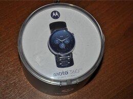 Умные часы и браслеты - Motorola Moto 360 2 Silver Metal 42mm (новые), 0