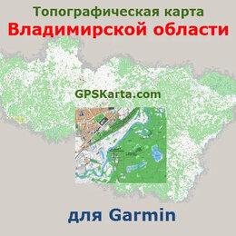 Карты и программы GPS-навигации - Владимирская область v2.0 для Garmin (IMG), 0