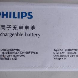 Аккумуляторы - Аккумулятор для сотовых Philips 1, 0