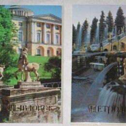Открытки - Комплекты открыток (3), 0