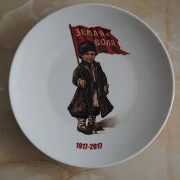 Посуда - Тарелка Земля и воля,агитация,агитационный фарфор, 0
