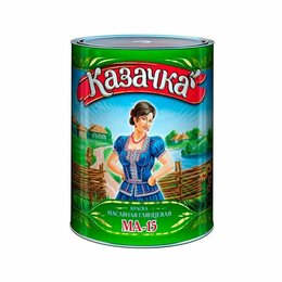Удобрения - Сурик железный 1,9 кг Казачка, 0