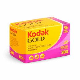 Фотоматериалы и химикаты - Фотопленка цветная и ч/б Kodak, Fuji, Ilford, Foma, 0
