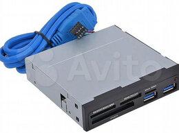 Устройства для чтения карт памяти -  Картридеры 3Q USB 3.0 новые 7, 0