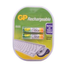 Аксессуары и запчасти для оргтехники - Аккумулятор AAA 750 mAh GP 2 шт./уп., 0