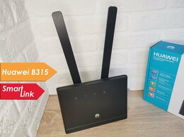 3G,4G, LTE и ADSL модемы - 4G модем - WiFi роутер для Интернета Huawei…, 0