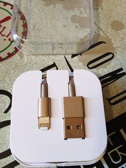 Зарядные устройства и адаптеры - Кабель для apple iphone и ipad, 0