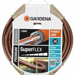Системы управления поливом - Шланг поливочный Gardena SuperFLEX 1/2 18093-20, 0