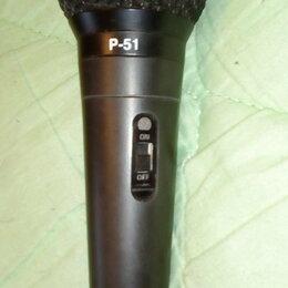 Микрофоны - Микрофон динамический Fender P-51(кардиоидный), 0