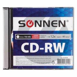 Диски - Диск CD-RW SONNEN, 700 Mb, 4-12x, Slim Case (1…, 0