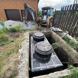 Септики - Бетонная канализация от производителя! Септик под ключ в Екб и Свердловской обл., 0
