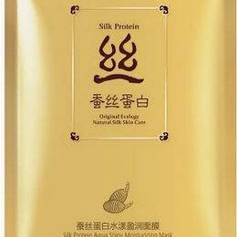 Маски - Омолаживающая тканевая маска для лица с протеинами шелка для всех типов BQY0436, 0
