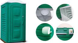 Биотуалеты - Туалетная кабинка, биотуалет, летний душ,…, 0