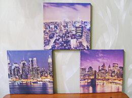 """Картины, постеры, гобелены, панно - Модульные картины в стиле """"Urban"""". 3 шт., 0"""