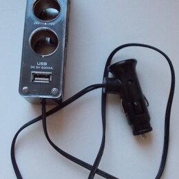 Зарядные устройства и адаптеры - Разветвитель гнезда прикуривателя на 3 порта + USB-порт., 0