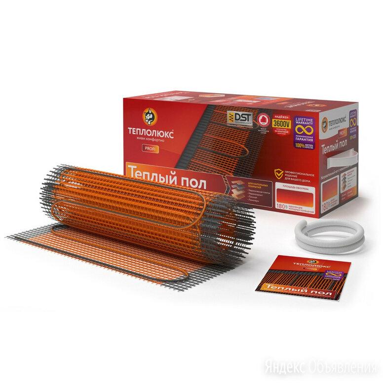 Электрический теплый пол ProfiMat Теплолюкс 15 по цене 26753₽ - Элементы систем отопления, фото 0