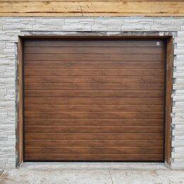 Заборы, ворота и элементы - Секционные ворота, 0