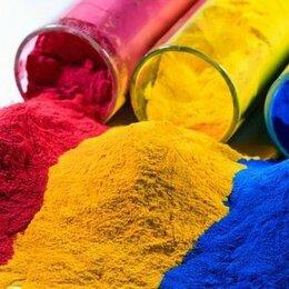 Промышленная химия и полимерные материалы - Изготовим цвет по заказу краситель для натуральных тканей/шерсти , 0