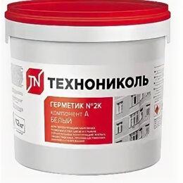 Изоляционные материалы - Герметик  ТехноНИКОЛЬ 2К (белый), 0