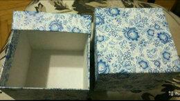 Подарочная упаковка -  Коробки разные. Пакеты. Ленты атласные, 0