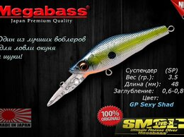 Приманки и мормышки - Megabass Live-X Smolt, GP Sexy Shad, 0