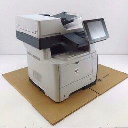 Принтеры и МФУ - МФУ HP LaserJet 500 MFP M525, 0