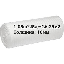 Изоляционные материалы - Подложка НПЭ под ламинат 10мм, 0