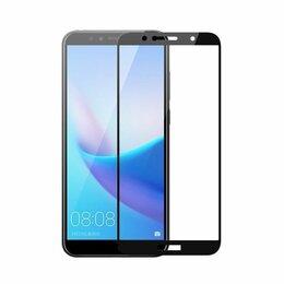 Защитные пленки и стекла - Защитное стекло Huawei Honor 7A Pro/7C/Y6 prime…, 0