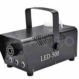 Световое и сценическое оборудование - Генератор дыма KY-LED501, 0