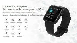 Умные часы и браслеты - Умные фитнес-часы Xiaomi Mi Watch Lite, 0
