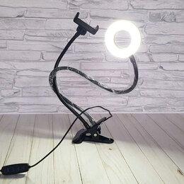 Осветительное оборудование - Кольцевая лампа + держатель, 0