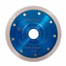 Диски отрезные - Диск ультратонкий HILBERG 125х1,2х22,23 HM 402, 0