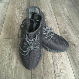 Кроссовки и кеды - Кроссовки мужские Adidas yeezy boost 350, 0