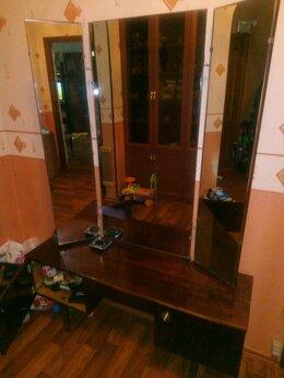 Зеркала - Трюмо, 0