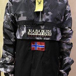 Куртки - Куртка Ветровка (Напапири),48 российский размер, 0